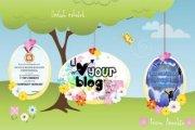 U Love Your Blog Award